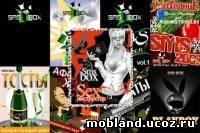 http://mobland.ucoz.ru/_fr/0/7961568.jpg